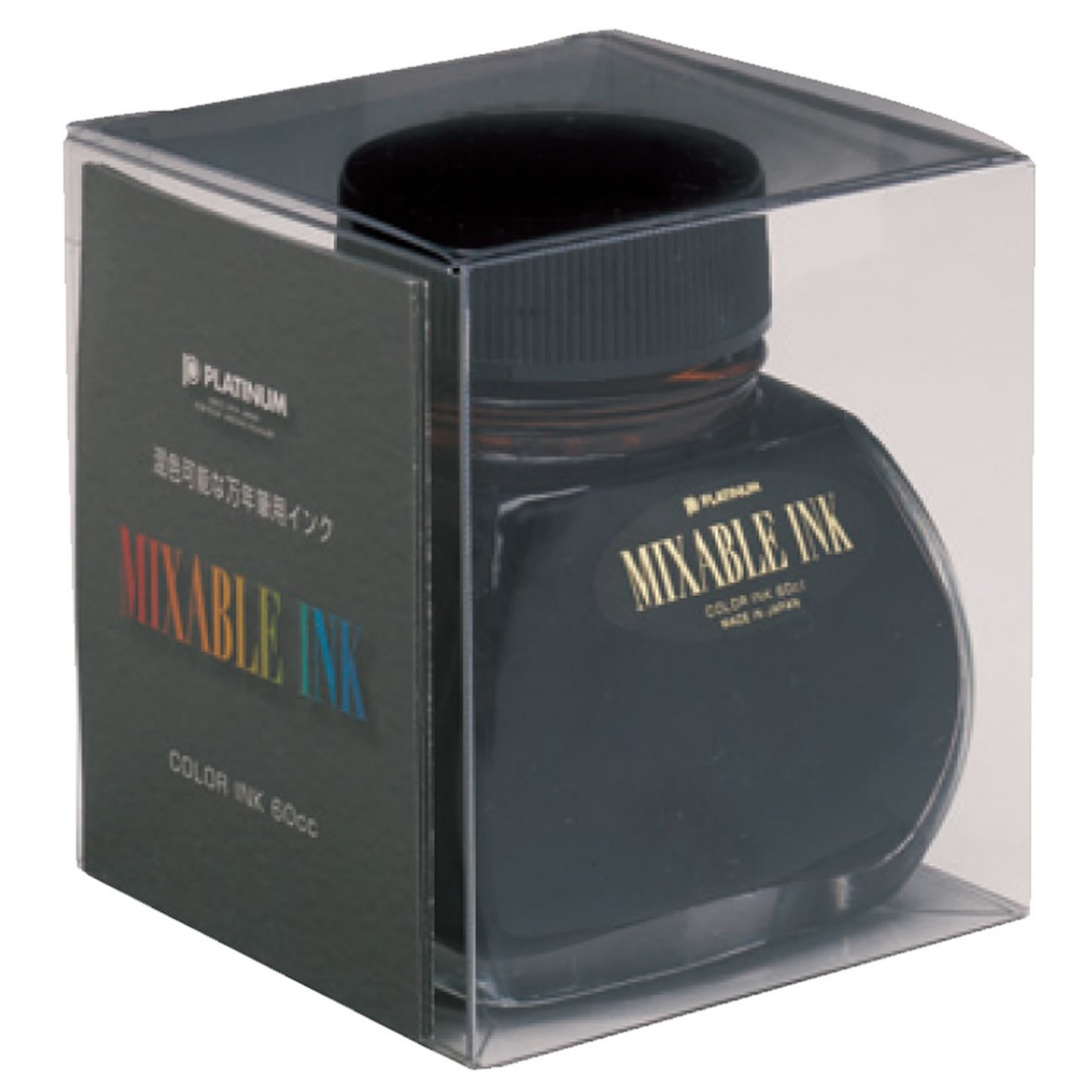 Platinum Dyestuff 'Mixable' bottle ink 60ml Earth Brown